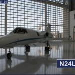 2014 Learjet