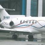 1980 Hawker 700B